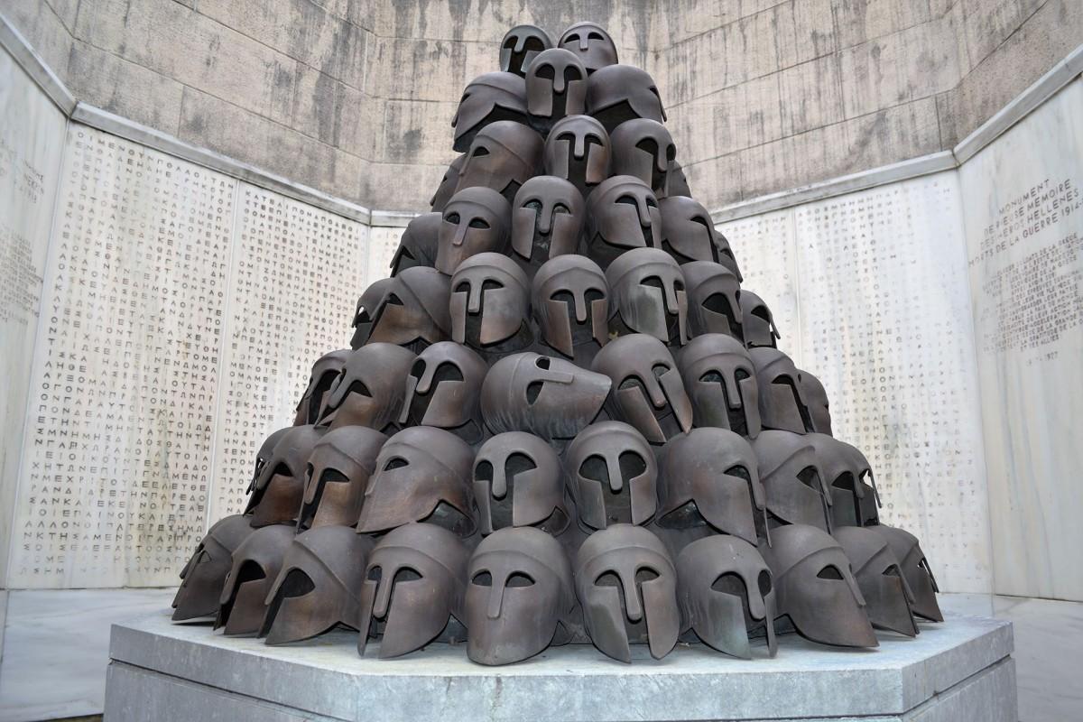 monument-interallies-de-cointe-ftpl-c-5-282491